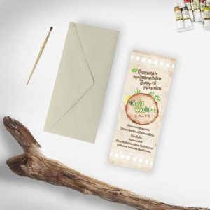 Invitatie de botez Traditional